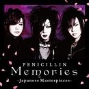 Memories~Japanese Masterpieces~/PENICILLIN