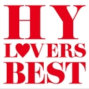 HY LOVERS BEST / HY