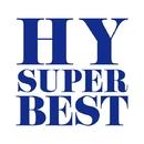 HY SUPER BEST/HY
