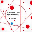 テレビ朝日体操アンセム 組曲 『Ultimate』/KAZSIN
