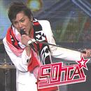 nice song/50TA