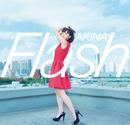 Flash/AKINA