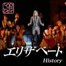 HISTORY ~'14 Flower/宝塚歌劇団 花組