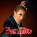 月組 日本青年館「Bandito -義賊 サルヴァトーレ・ジュリアーノ-」/宝塚歌劇団 月組