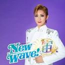 宙組 バウホール「New Wave! -宙-」/宝塚歌劇団 宙組