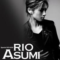 Special DVD-BOX RIO ASUMI より/宝塚歌劇団 花組