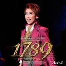 月組 大劇場「1789 -バスティーユの恋人たち-」Act-2/宝塚歌劇団 月組