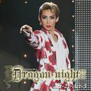 月組 シアター・ドラマシティ「DRAGON NIGHT!!」 Act-2&3/宝塚歌劇団 月組