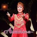 星組 全国公演「Amour それは・・・」/宝塚歌劇団 星組