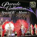 パレード・コレクション Special IV - Moon -/宝塚歌劇団 月組