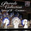 パレード・コレクション Special IV - Cosmos -/宝塚歌劇団 宙組