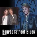 月組 バウホール「BourbonStreet Blues」/宝塚歌劇団 月組