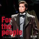 花組 シアター・ドラマシティ「For the people -リンカーン 自由を求めた男-」第II幕/宝塚歌劇団 花組
