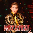 宙組 大劇場「HOT EYES!!」/宝塚歌劇団 宙組