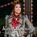 KAIRI HOKUSHO ~Operetta~/宝塚歌劇団