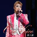星組 バウホール「One Voice」第I部/宝塚歌劇団 星組