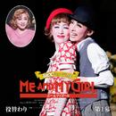 花組 大劇場('16)役替わり「ME AND MY GIRL」第1幕/宝塚歌劇団 花組