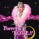 月組 大劇場「Forever LOVE!!」/宝塚歌劇団 月組