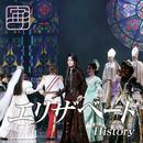 HISTORY ~'16 Cosmos/宝塚歌劇団 宙組