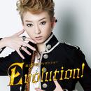 凪七瑠海 ディナーショー「Evolution!」/宝塚歌劇団