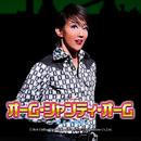 星組 東京国際フォーラム「オーム・シャンティ・オーム -恋する輪廻-」/宝塚歌劇団 星組