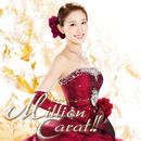 実咲凜音 ミュージック・サロン「Million Carat!!」/宝塚歌劇団 宙組