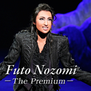 望海風斗 ~The Premium~/宝塚歌劇団
