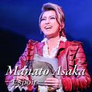 Manato Asaka ~Espoir ~/宝塚歌劇団