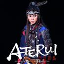 星組 シアター・ドラマシティ「阿弖流為 -ATERUI-」/宝塚歌劇団 星組