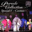 パレード・コレクション Special V ~Cosmos~/宝塚歌劇団 宙組