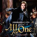 月組 大劇場「All for One」~ダルタニアンと太陽王~ Act 1/宝塚歌劇団 月組
