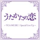 「うたかたの恋」 ~TCA MUSIC! Special Line Up~/宝塚歌劇団