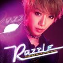 美弥るりか ディナーショー「Razzle」/宝塚歌劇団 月組