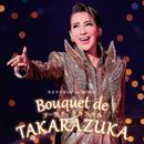 星組 大劇場「Bouquet de TAKARAZUKA」/宝塚歌劇団 星組