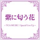 「紫に匂う花」 ~TCA MUSIC! Special Line Up~/宝塚歌劇団