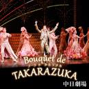星組 中日劇場('18)「Bouquet de TAKARAZUKA」/宝塚歌劇団 星組