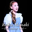 Dreaming Girl ~Reika Manaki~/宝塚歌劇団 月組