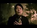 砂時計(Video Clip)/徳永英明