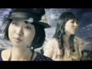 夢ひとつ-2010Special-/Sky