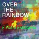 Over the rainbow/長谷川きよし