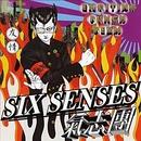 SIX SENSES/氣志團