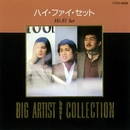 BIG ARTIST BEST COLLECTION/ハイ・ファイ・セット