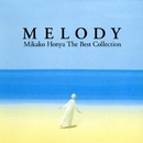 MELODY~Mikako Honya Best Collection~/本谷美加子