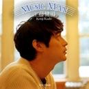 Music Man/工藤健司