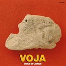 VOJA/VOICE OF JAPAN