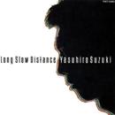 Long Slow Distance/鈴木康博