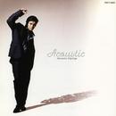 Acoustic/藤重政孝