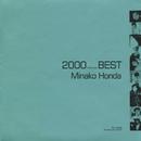 2000ベスト(ミレニアムベスト)本田美奈子 ベスト/本田美奈子