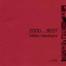 2000BEST(ミレニアムベスト)中原めいこ ベスト/中原めいこ