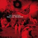 Supernova / Wanderland/9mm Parabellum Bullet